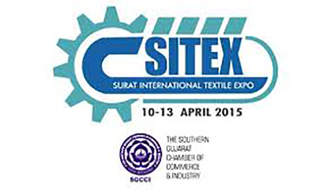 SITEX Exhibition